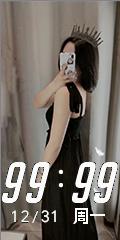 黑裙子.png