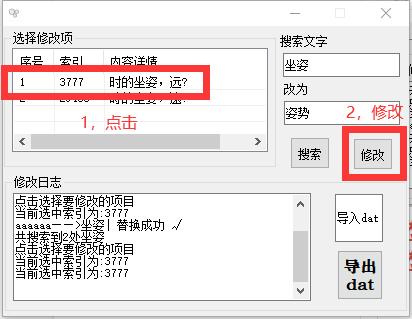 4P13[Y)KD)UYCSSQR~E18%C.png