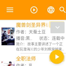 Screenshot_1589968200.png
